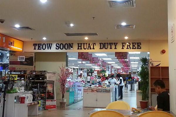 600-teow-soon-huat
